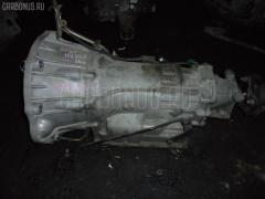 КПП автоматическая Nissan Cima GF50 VK45DD Фото 2