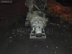КПП автоматическая Nissan Cedric HY34 VQ30DD Фото 3