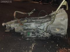 КПП автоматическая Nissan Cedric HY34 VQ30DD Фото 4