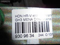 КПП автоматическая Honda Hr-v GH3 D16A Фото 6