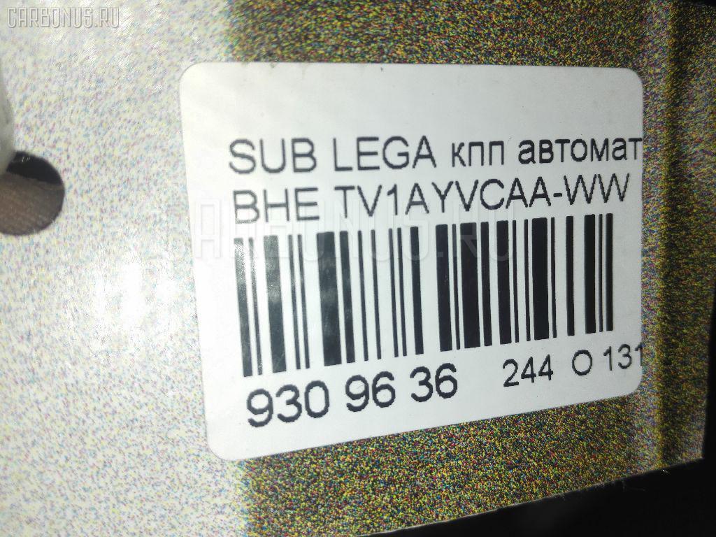 КПП автоматическая SUBARU LEGACY LANCASTER BHE EZ30DDXABF Фото 7