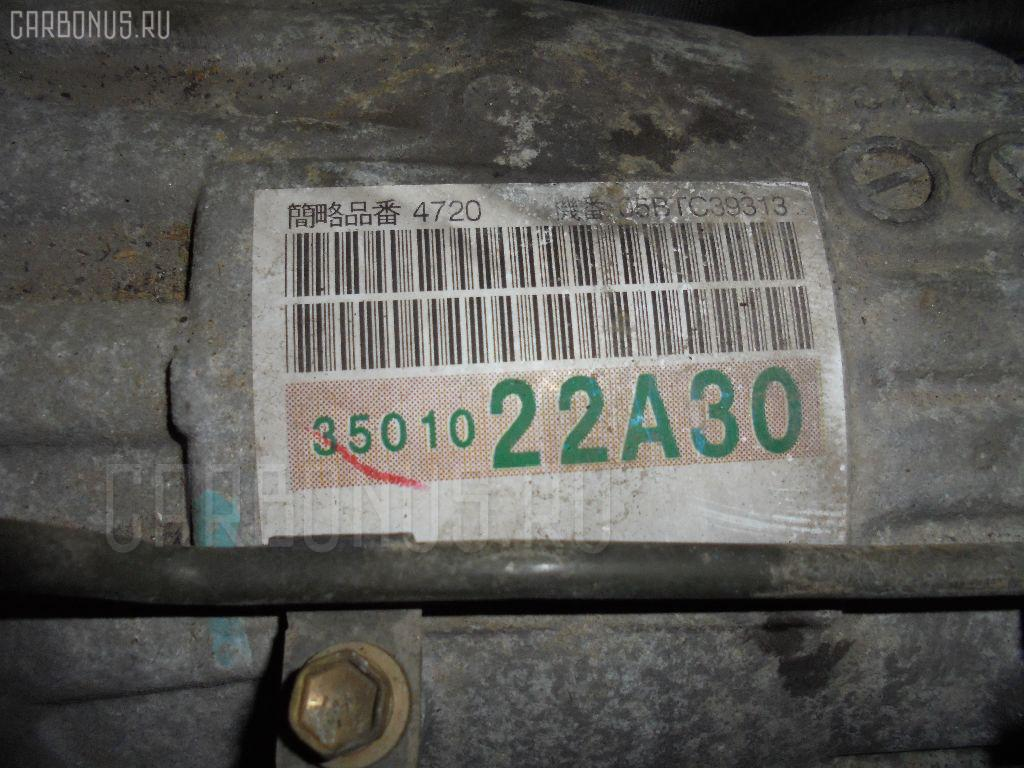 КПП автоматическая TOYOTA MARK X GRX120 4GR-FSE. Фото 4