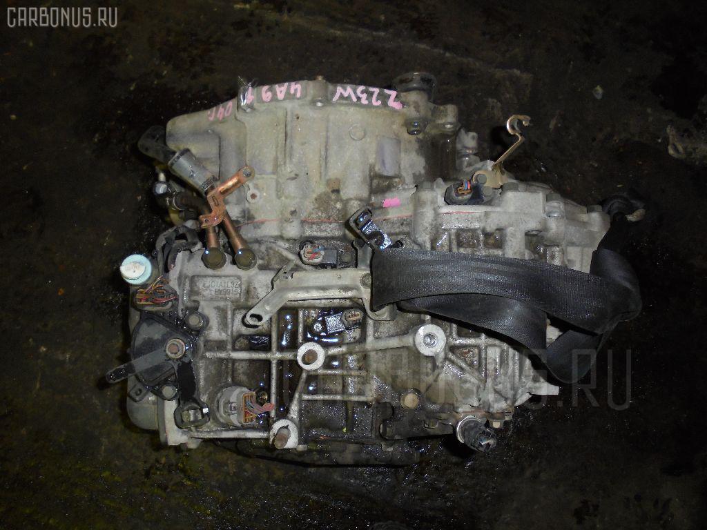 КПП автоматическая на Mitsubishi Colt Plus Z23W 4A91 Фото 1