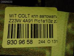 КПП автоматическая на Mitsubishi Colt Plus Z23W 4A91 Фото 6
