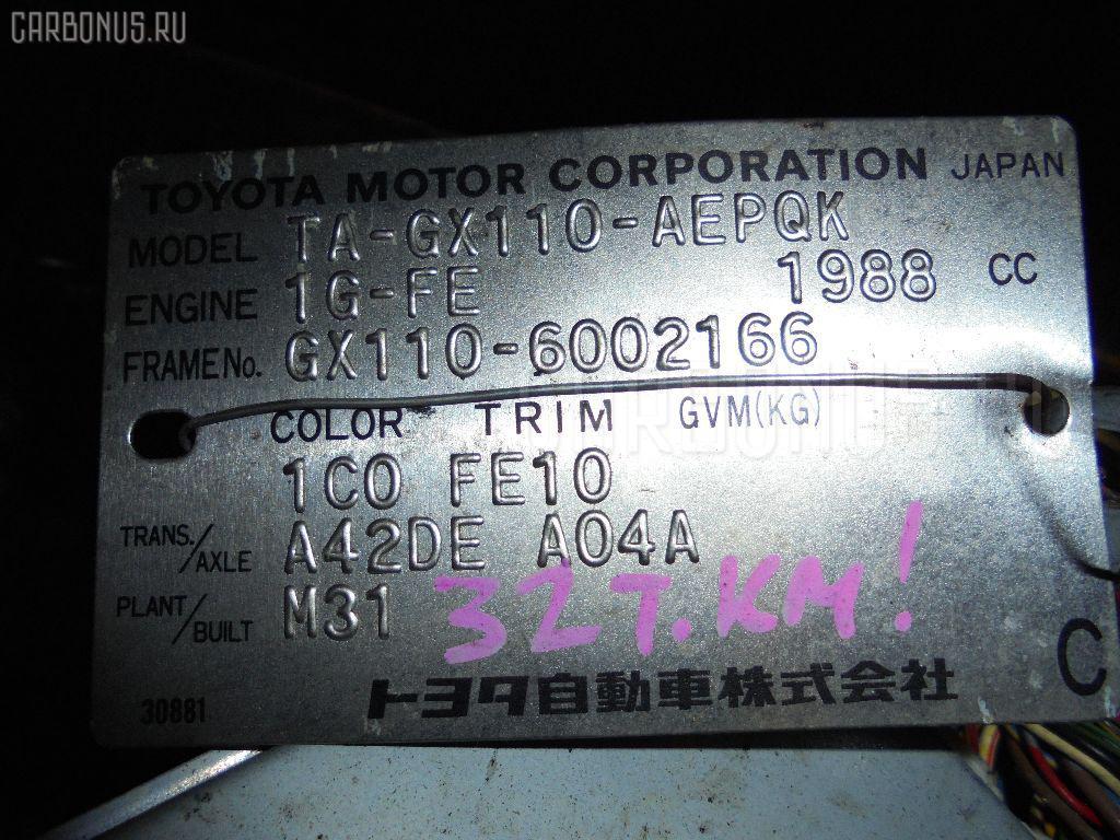 Двигатель TOYOTA MARK II GX110 1G-FE Фото 5