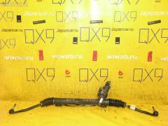 Рулевая рейка BMW 5-SERIES E39-DD42 M52-256S3 WBADD420X0BV11517 32131094313