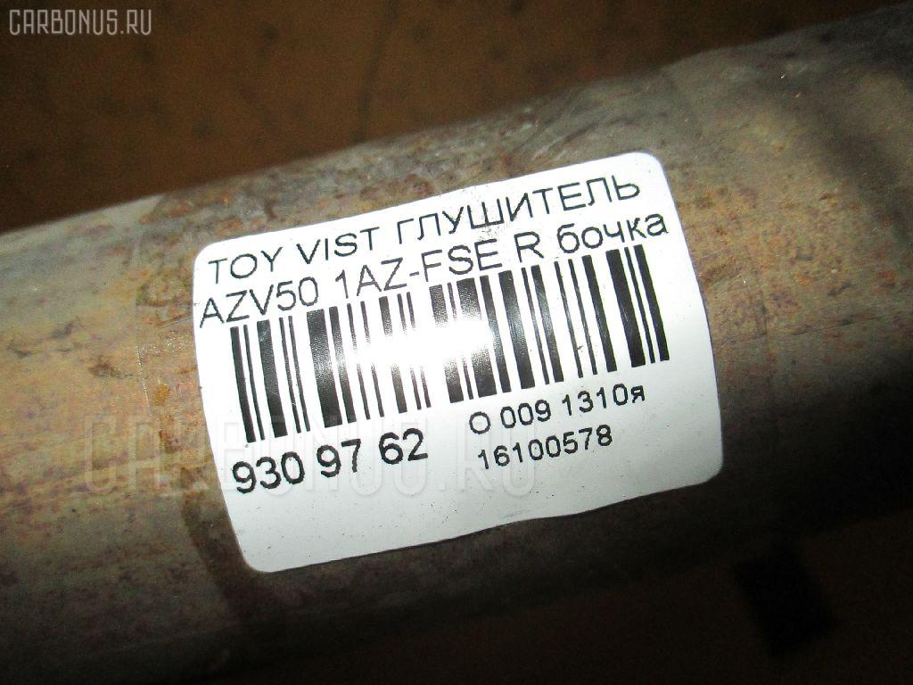 Глушитель TOYOTA VISTA AZV50 1AZ-FSE Фото 2