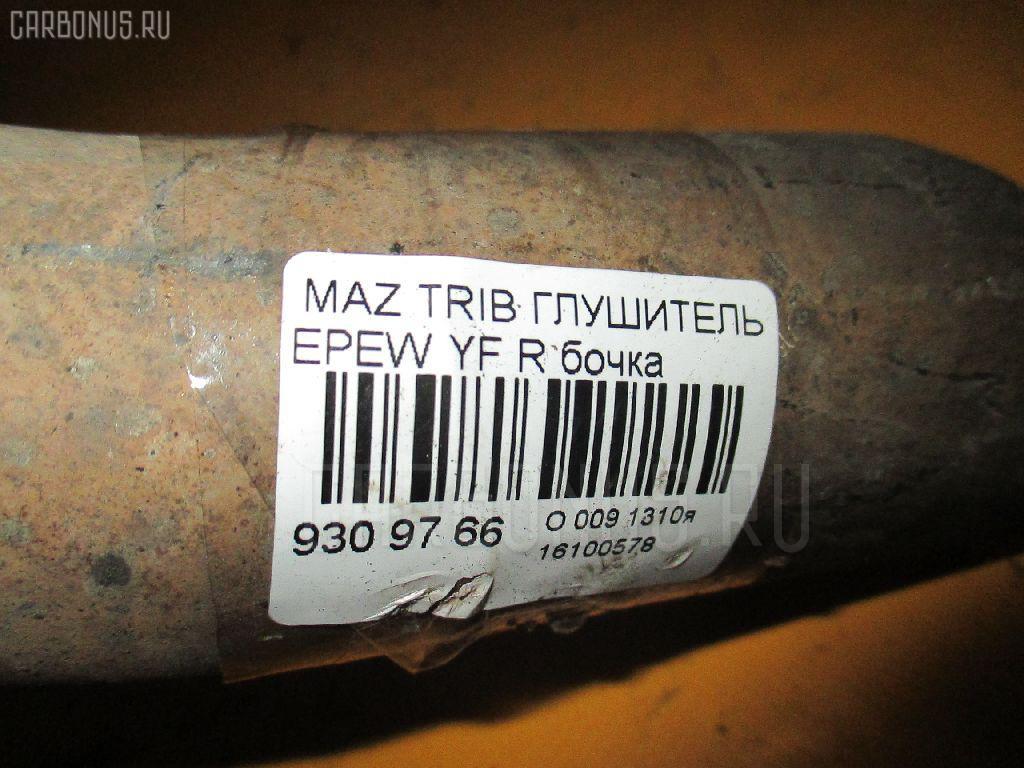 Глушитель MAZDA TRIBUTE EPEW YF Фото 2