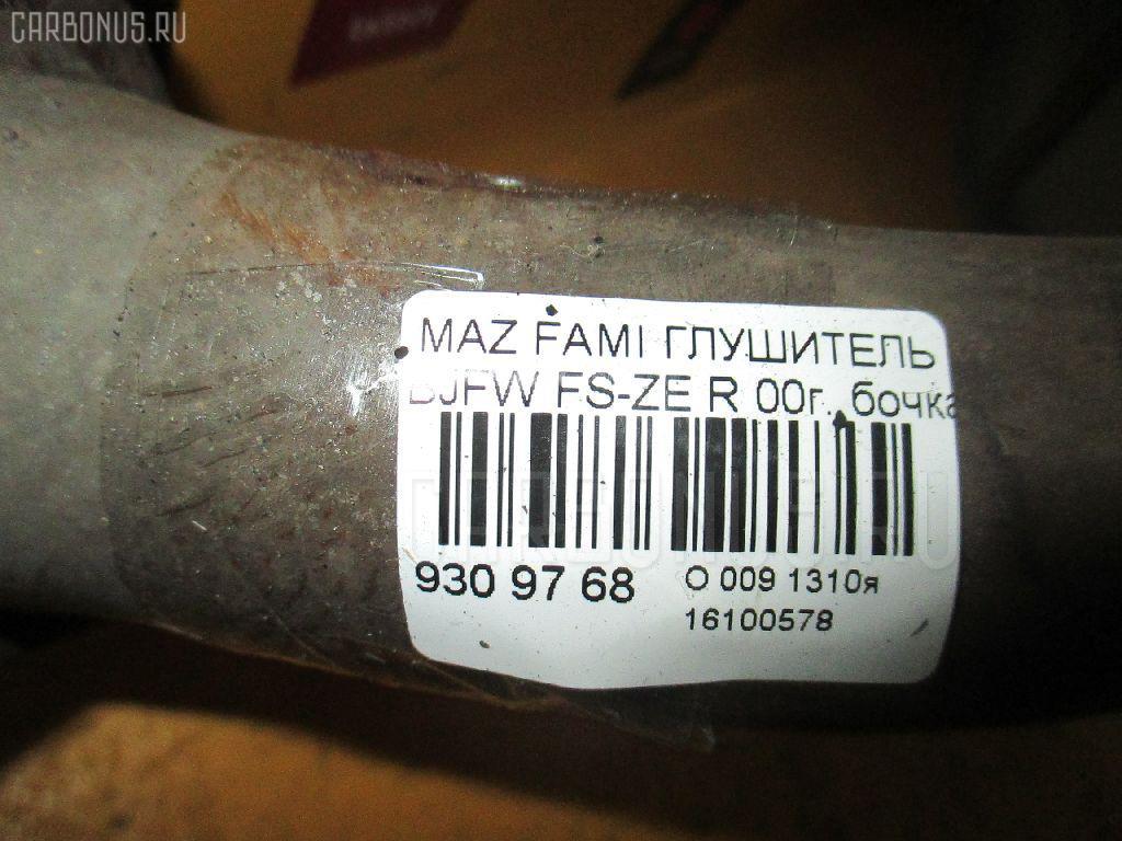 Глушитель MAZDA FAMILIA BJFW FS-ZE Фото 2