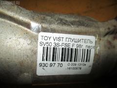 Глушитель на Toyota Vista SV50 3S-FSE Фото 2
