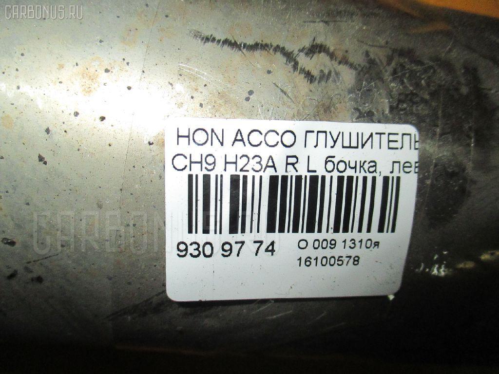 Глушитель HONDA ACCORD WAGON CH9 H23A Фото 2