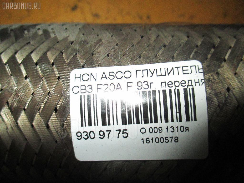 Глушитель HONDA ASCOT CB3 F20A Фото 2