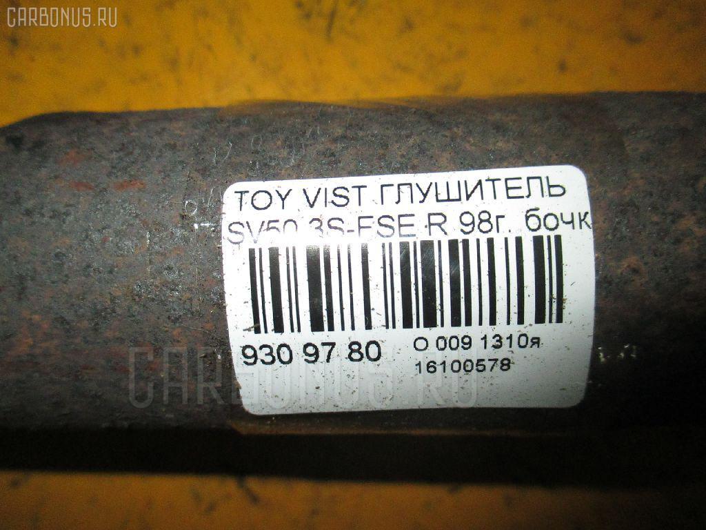 Глушитель TOYOTA VISTA SV50 3S-FSE Фото 2