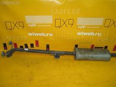 Глушитель Mitsubishi Colt Z25A 4G19 Фото 1
