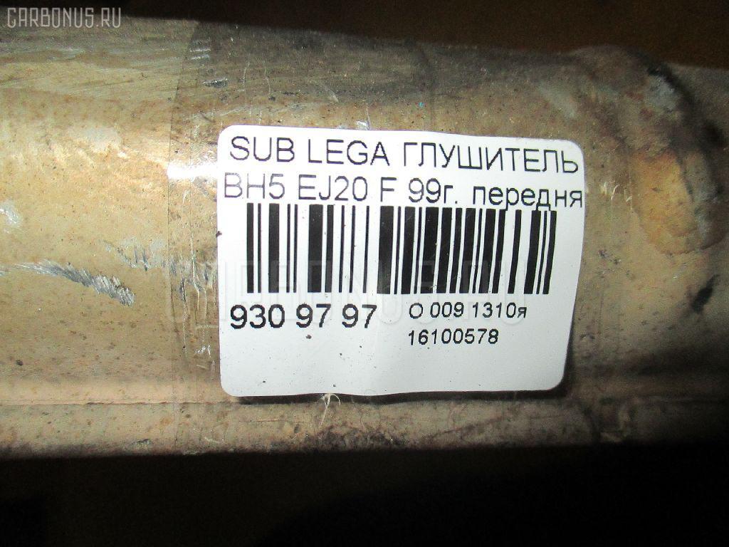 Глушитель SUBARU LEGACY WAGON BH5 EJ20 Фото 2