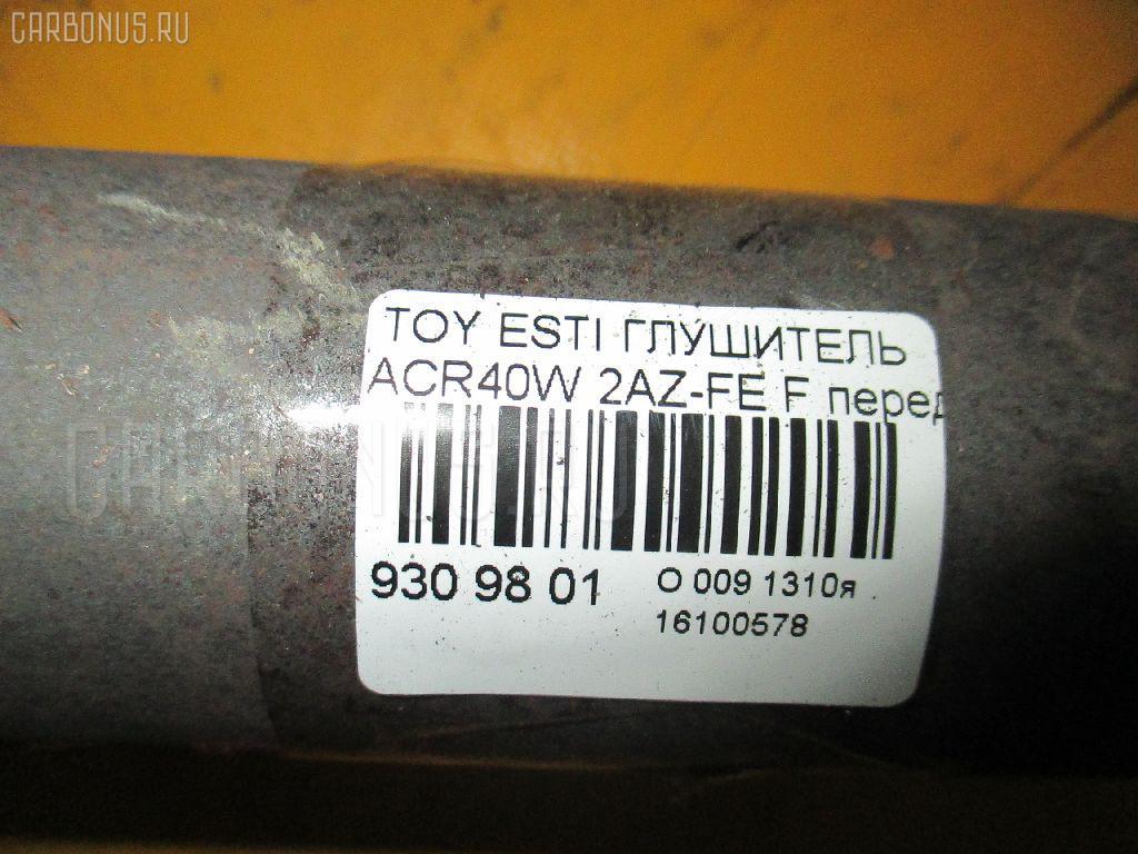 Глушитель TOYOTA ESTIMA ACR40W 2AZ-FE Фото 2