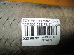 Глушитель Toyota Estima emina TCR20G 2TZ-FE Фото 2