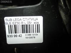 Ступица Subaru Legacy BLE EZ30 Фото 3