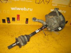 Ступица BMW 5-SERIES E39-DD42 M52-256S3 Фото 1