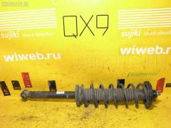 Стойка амортизатора Honda CF4 F20B Фото 2