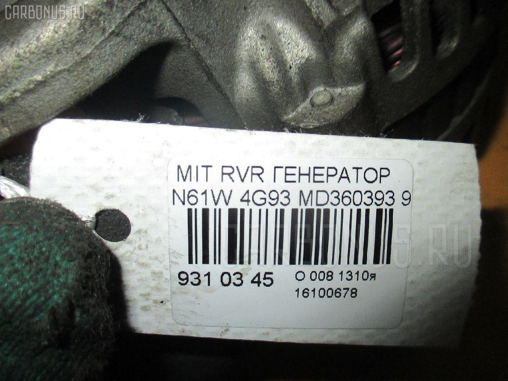 Генератор MITSUBISHI RVR N61W 4G93 Фото 3