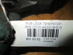 Генератор Subaru Legacy wagon BH5 Фото 3