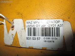 Генератор Mazda Mpv LW5W GY Фото 3
