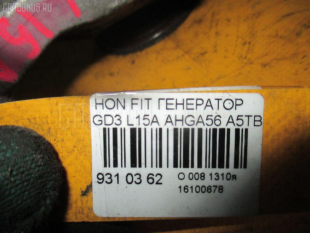Генератор HONDA FIT GD3 L15A Фото 3