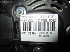 Генератор Toyota Isis ANM10G 1AZ-FSE Фото 3