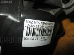 Генератор Mazda Mpv LW3W L3 Фото 3