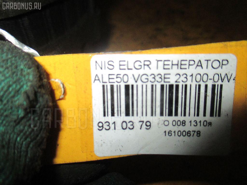 Генератор NISSAN ELGRAND ALE50 VG33E Фото 3