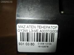 Генератор Mazda Atenza GY3W L3-VE Фото 3