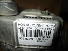 Генератор Honda Accord wagon CF6 F23A Фото 3