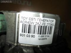 Генератор Toyota Estima ACR40W 2AZ-FE Фото 3