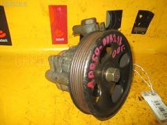 Гидроусилителя насос NISSAN ELGRAND APE50 VQ35DE Фото 1