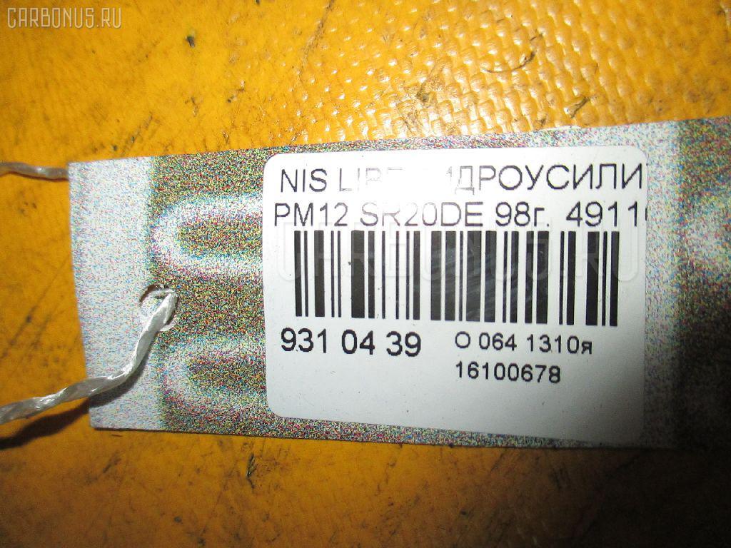 Гидроусилителя насос NISSAN LIBERTY PM12 SR20DE Фото 3