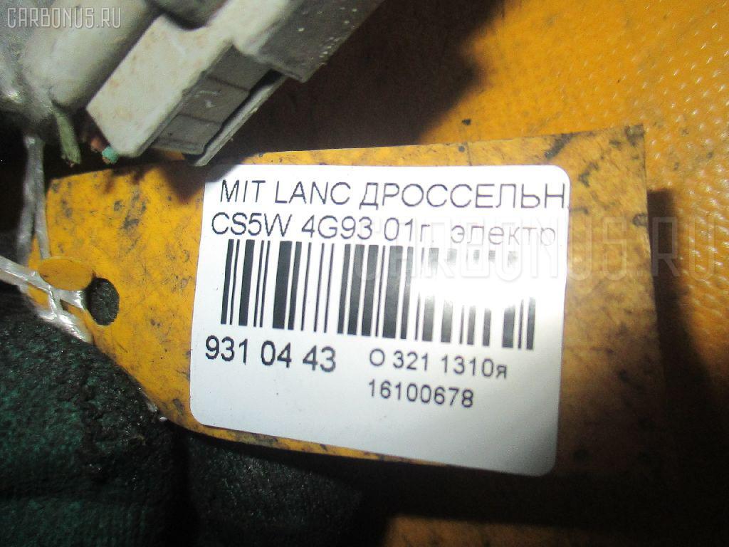 Дроссельная заслонка MITSUBISHI LANCER CEDIA WAGON CS5W 4G93 Фото 3