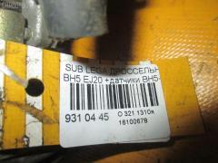 Дроссельная заслонка SUBARU LEGACY WAGON BH5 EJ20 Фото 3