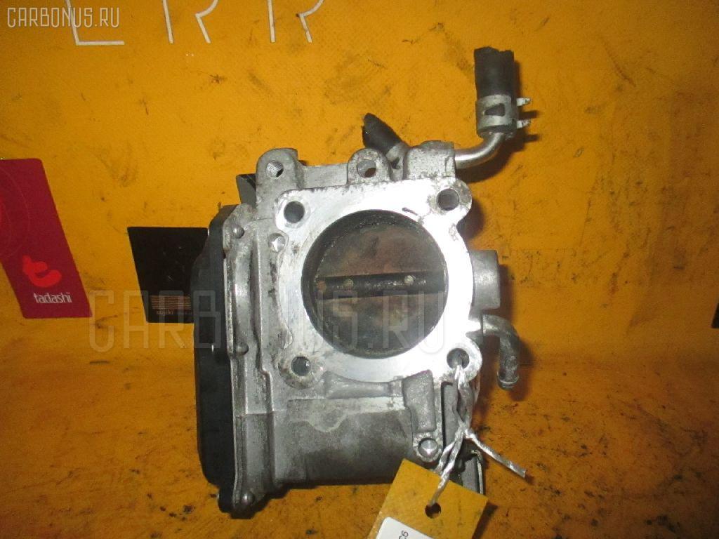 Дроссельная заслонка Toyota Isis ANM10G 1AZ-FSE Фото 1