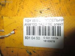 Дроссельная заслонка Toyota Isis ANM10G 1AZ-FSE Фото 3