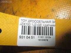 Дроссельная заслонка Toyota JZX100 1JZ-GE Фото 3