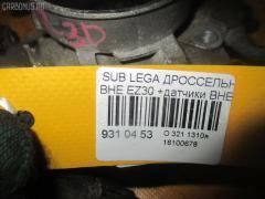 Дроссельная заслонка Subaru Legacy lancaster BHE EZ30 Фото 3