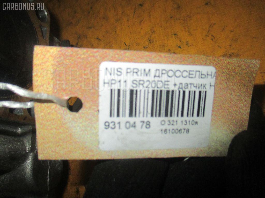Дроссельная заслонка NISSAN PRIMERA HP11 SR20DE Фото 3
