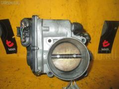 Дроссельная заслонка Toyota Mark x GRX120 4GR-FSE Фото 1