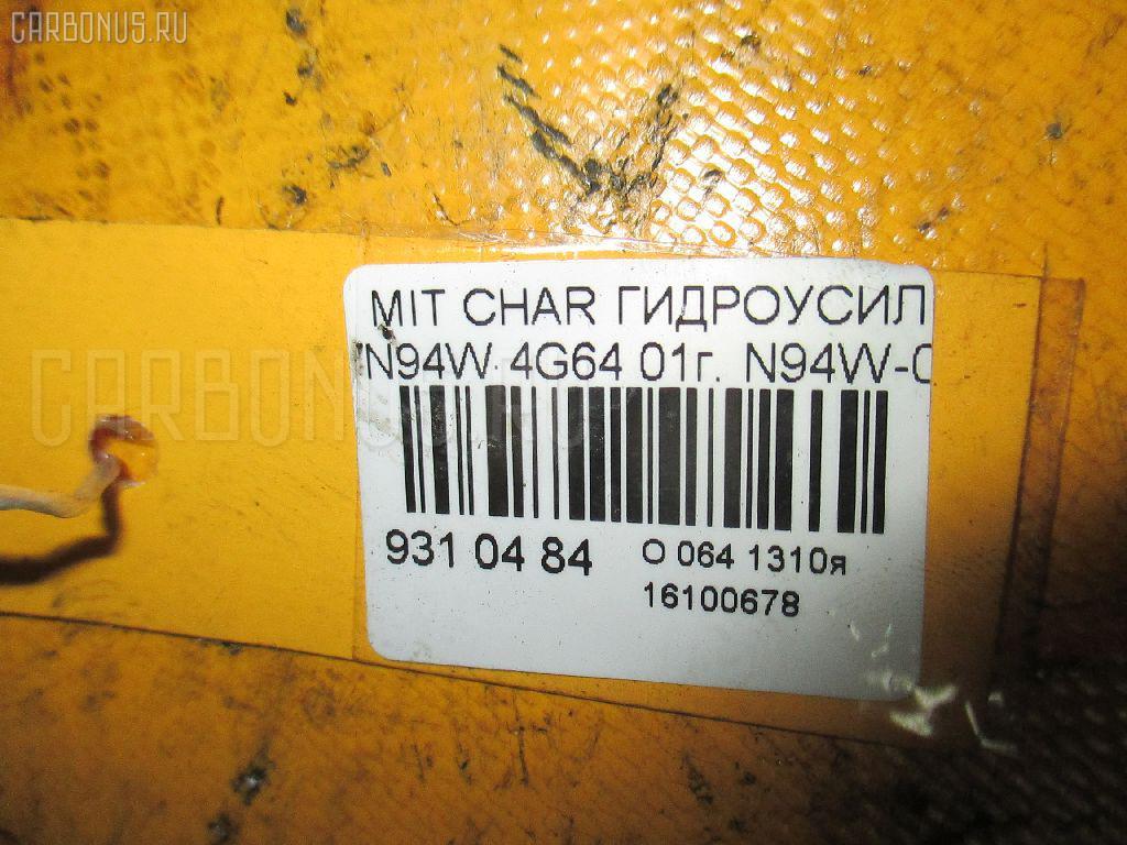 Гидроусилителя насос MITSUBISHI CHARIOT GRANDIS N94W 4G64 Фото 3