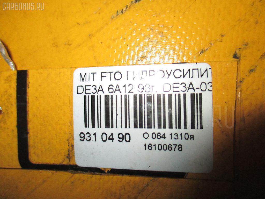 Гидроусилителя насос MITSUBISHI FTO DE3A 6A12 Фото 3