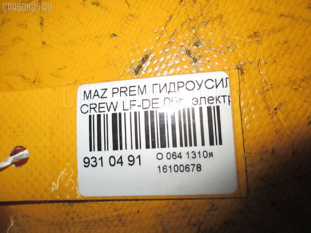 Гидроусилителя насос MAZDA PREMACY CREW LF-DE Фото 3