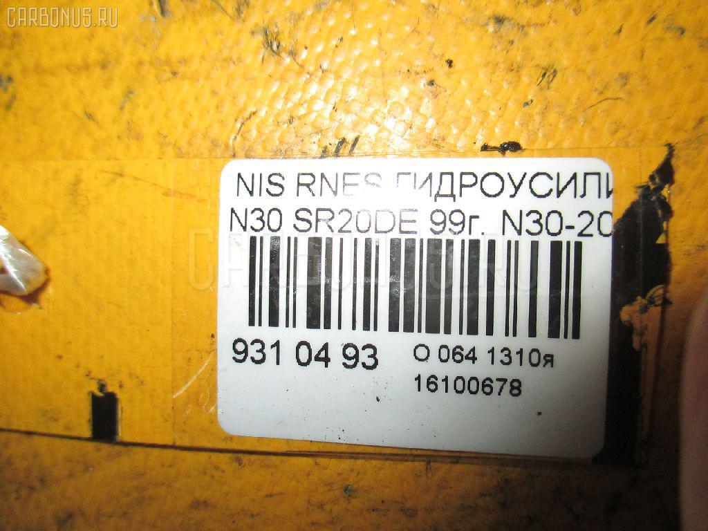 Гидроусилитель NISSAN RNESSA N30 SR20DE Фото 3