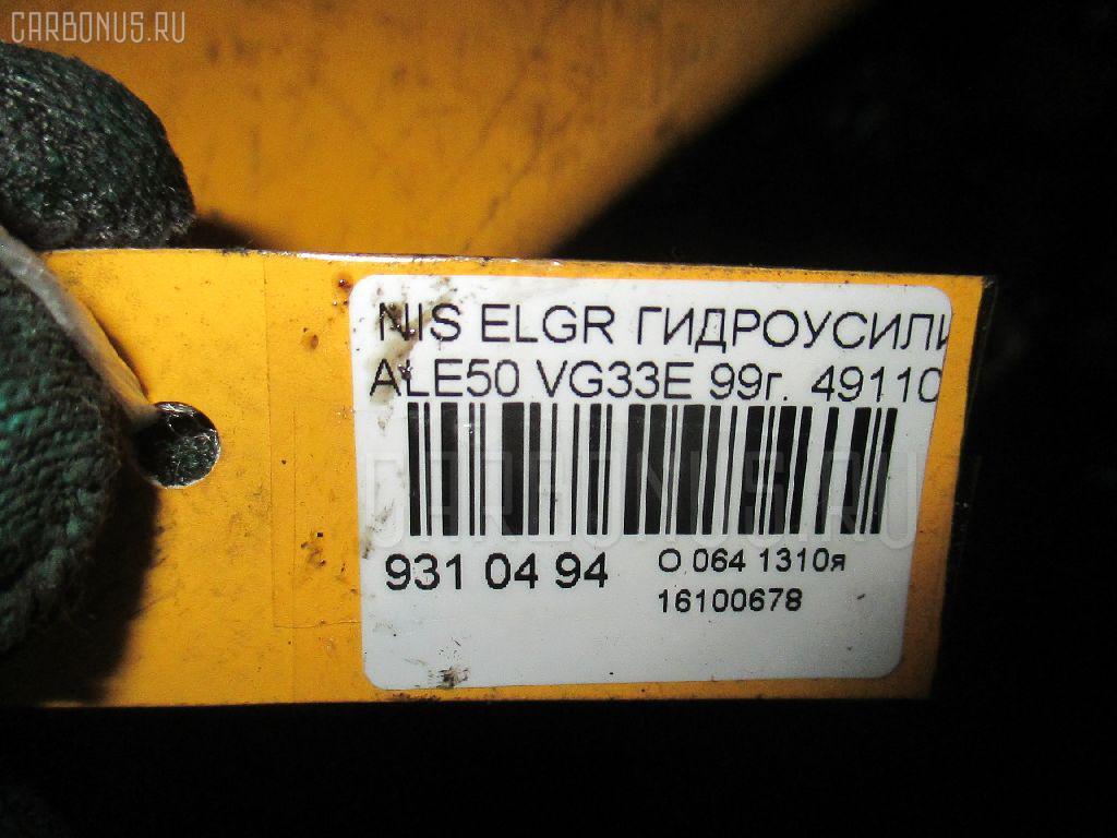 Гидроусилитель NISSAN ELGRAND ALE50 VG33E Фото 3