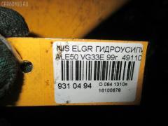 Насос гидроусилителя NISSAN ELGRAND ALE50 VG33E Фото 3
